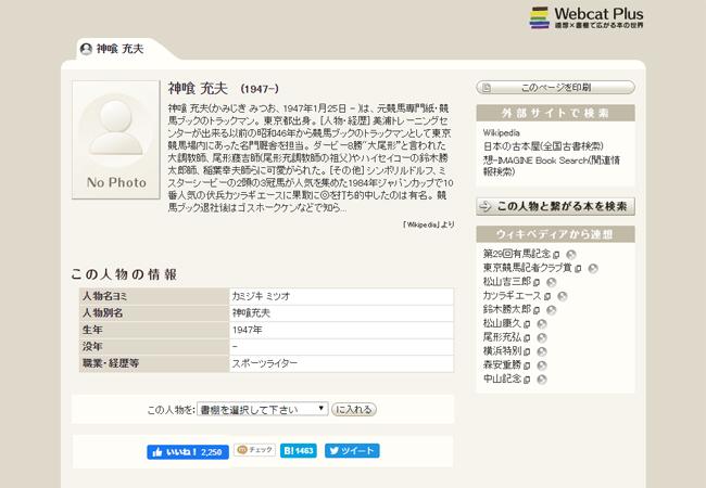 [call_php file='title'] 非会員ページ 検証
