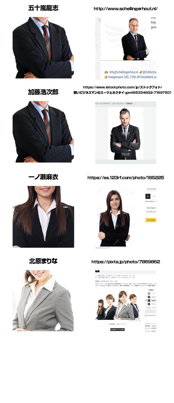 一撃帝王 会員ページ 検証