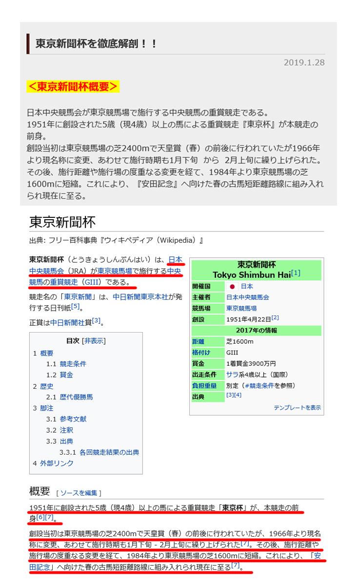 馬X(マックス) 非会員ページ 検証