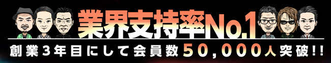 的中総選挙 非会員ページ 検証