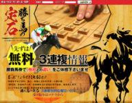 勝ち馬の定石 検証