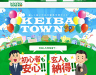 KEIBA TOWN 検証