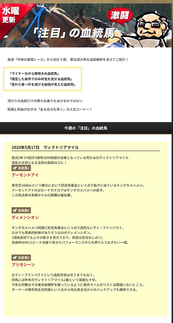 [call_php file='title'] 無料コンテンツ 検証