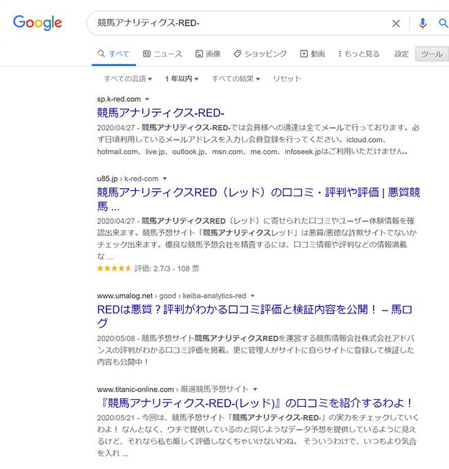 [call_php file='title'] 会員ページ 検証