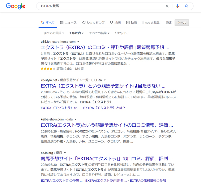 [call_php file='title'] サイト 検証