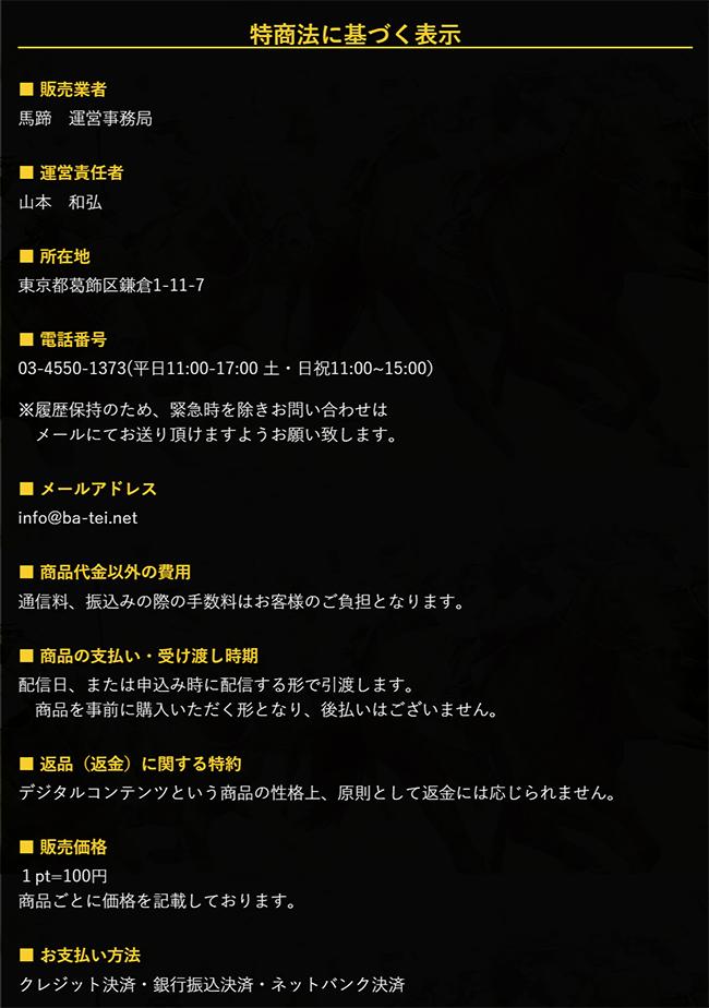[call_php file='title'] 運営元 検証
