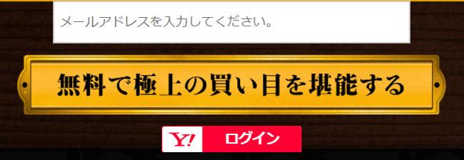 騏驎 サイト 検証
