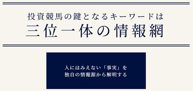 COURSE(コース) サイト 検証